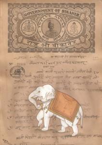Elephant j002