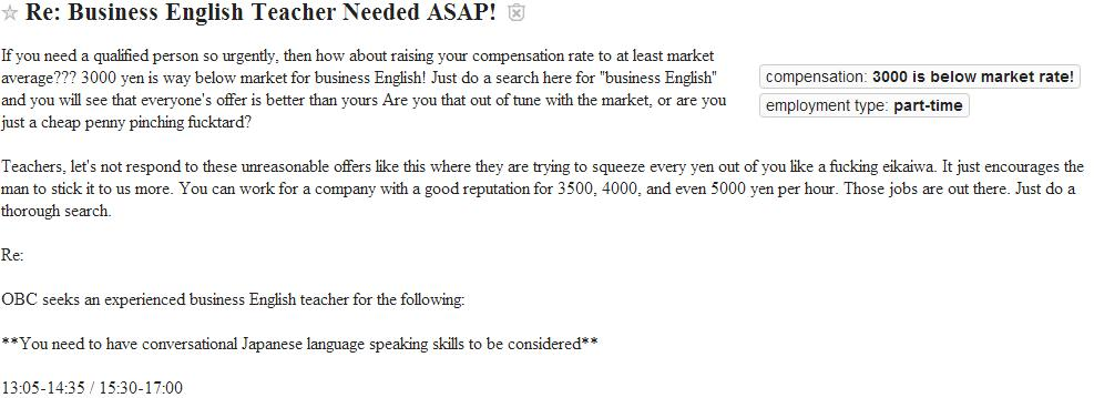 Undesirable employers : Business English Teacher Needed ASAP!