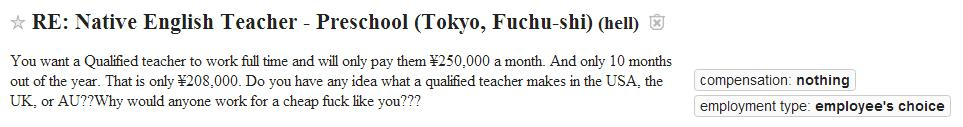 Undesirable employers : Native English Teacher - Preschool (Tokyo, Fuchu-shi) (hell)