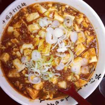 Spicy Tofu Ramen