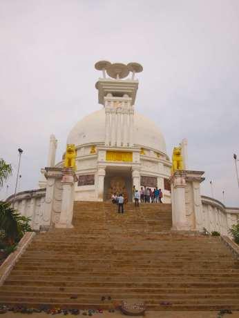 The Shanti Stupa