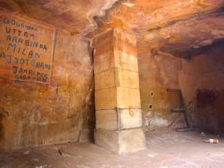 Graffiti on the Khandagiri Caves