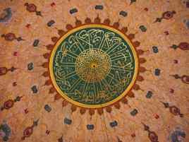 Sulemaniye Mosque