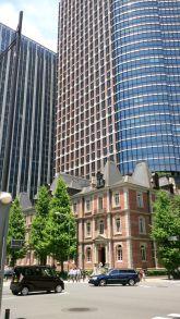 Altes Tokio und neues Tokio.