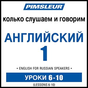 ESL Russian Phase 1, Unit 06-10 audiobook cover art