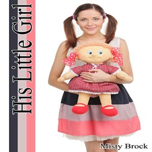 His Little Girl audiobook cover art