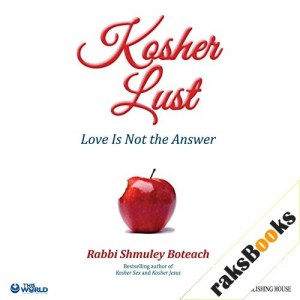 Kosher Lust Audiobook By Shmuley Boteach cover art