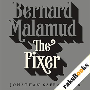 The Fixer Audiobook By Bernard Malamud cover art