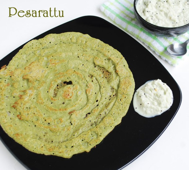 pesarattu with ginger coconut chutney