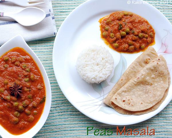green-peas-recipe