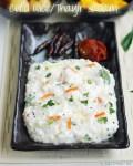 curd-rice-recipe
