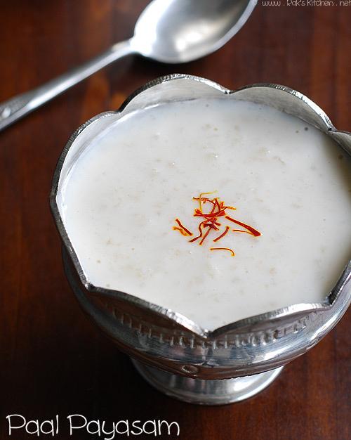 paal-payasam-rice-kheer-recipe