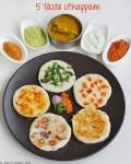 5-taste-uthappam