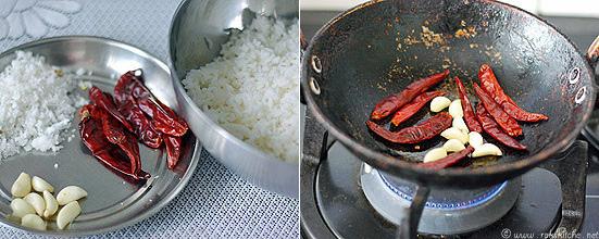 Step 1 garlic rice preparation