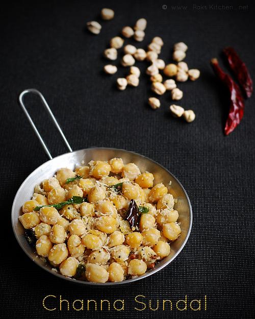 chana-sundal-recipe