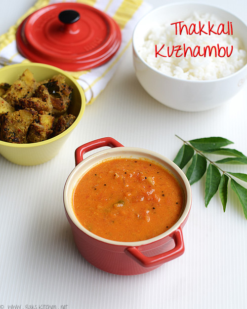 thakkali-kuzambu-recipe