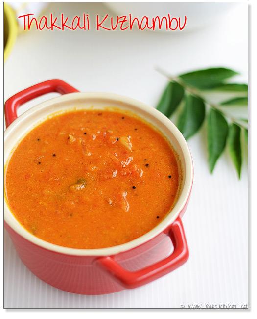 thakkali-kuzhambu-recipe