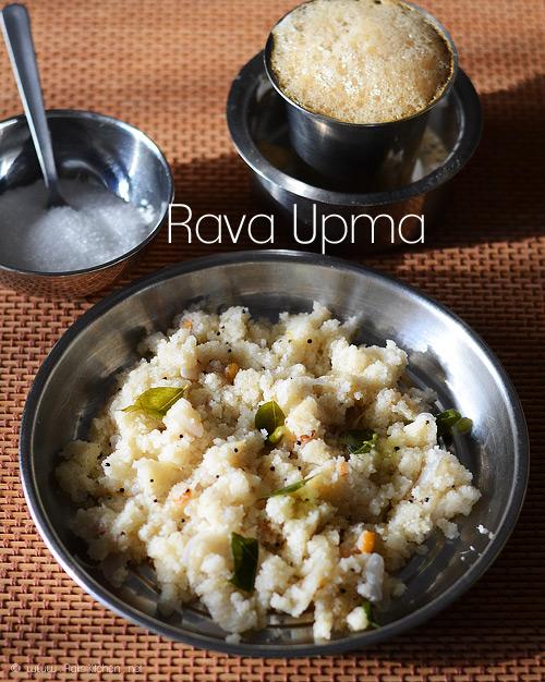 rava-upma-recipe