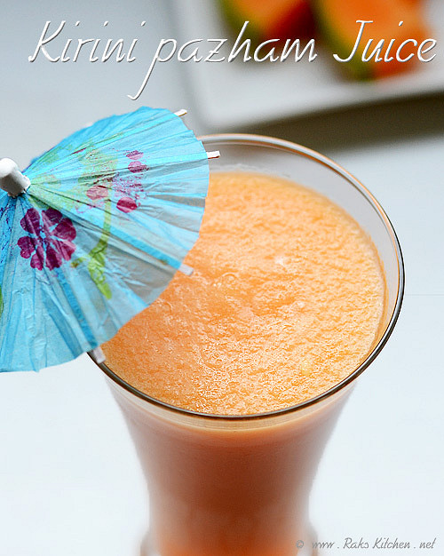 kirini-pazham-juice