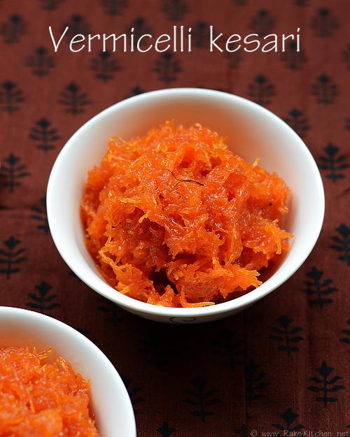 Easy Semiya kesari / vermicelli kesari recipe