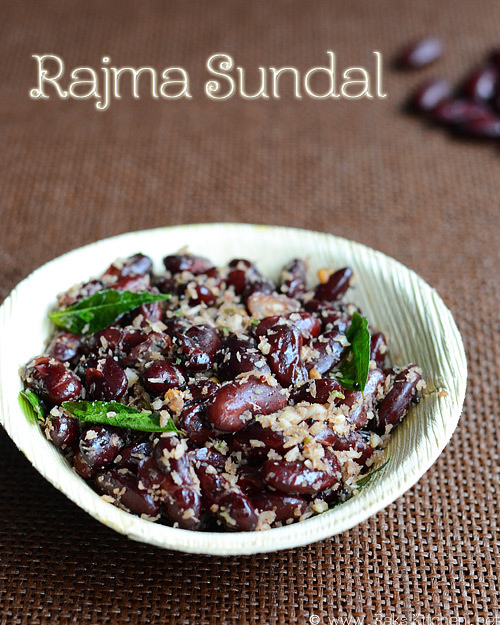 rajma-sundal-recipe