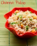 chana-pulao-recipe