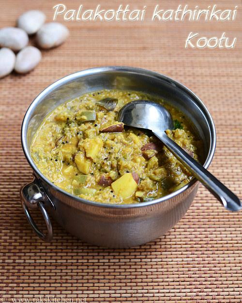 brinjal-jackfruit-seeds-koo