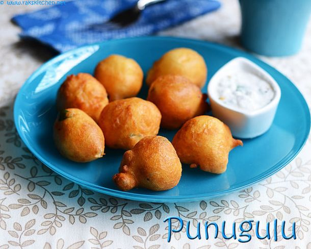 Punugulu recipe