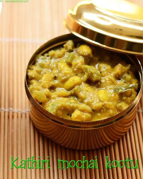 brinjal mochai recipe