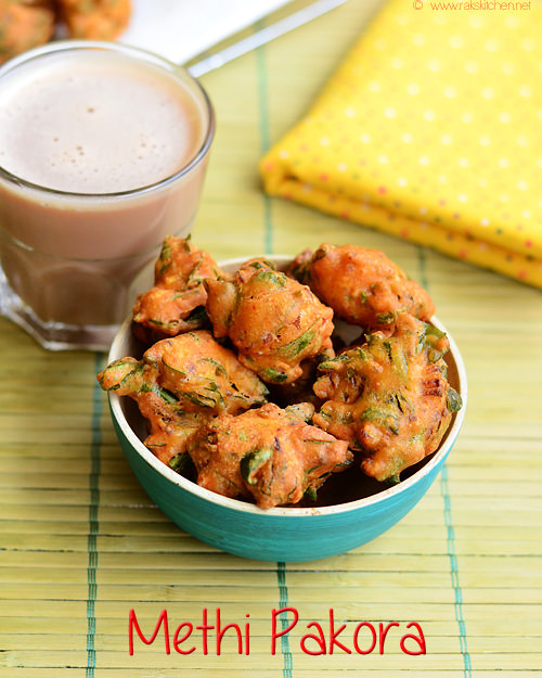 Methi-pakoda-recipe