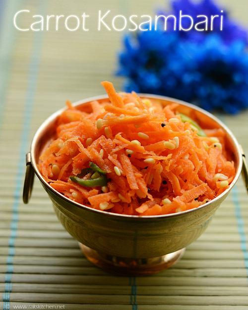 carrot-kosambari-recipe