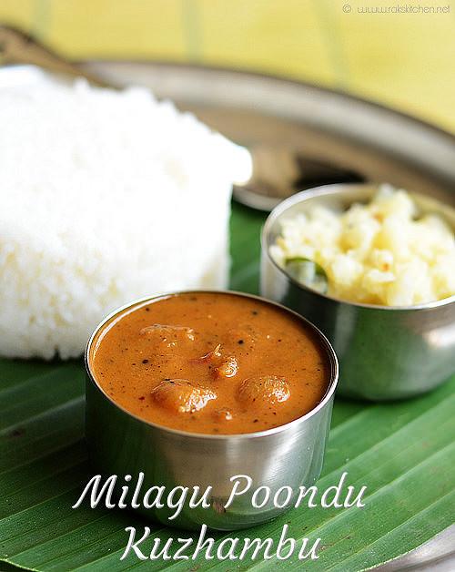 pepper-garlic-kuzhambu