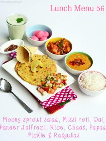 lunch-menu-ideas