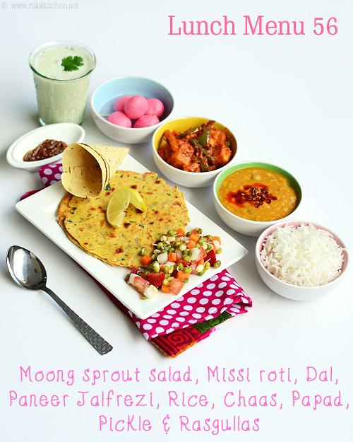 North Indian Lunch Menu Idea Lunch Menu 56 Raks Kitchen