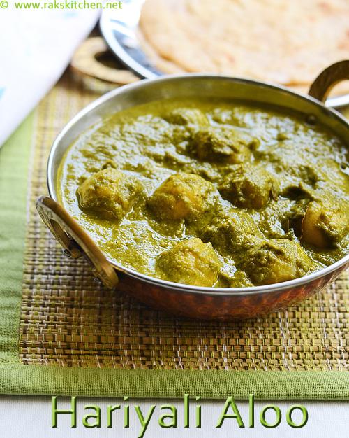 Hariyali-aloo-recipe