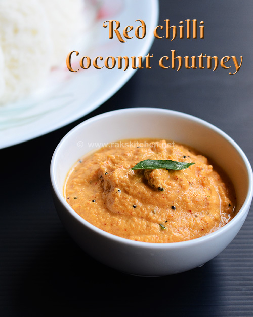 red-coconut-chutney