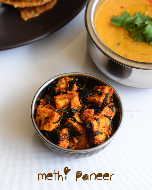 Methi-paneer-recipe