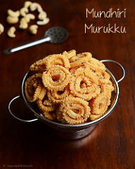 cashew murukku