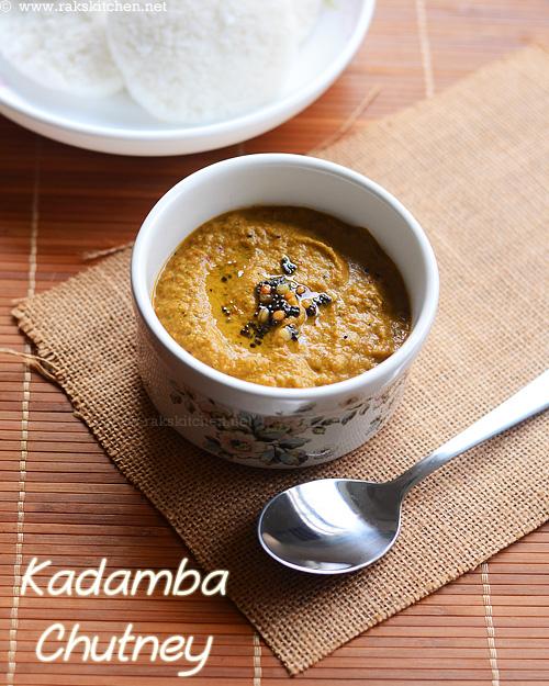 kadamba-chutney-recipe