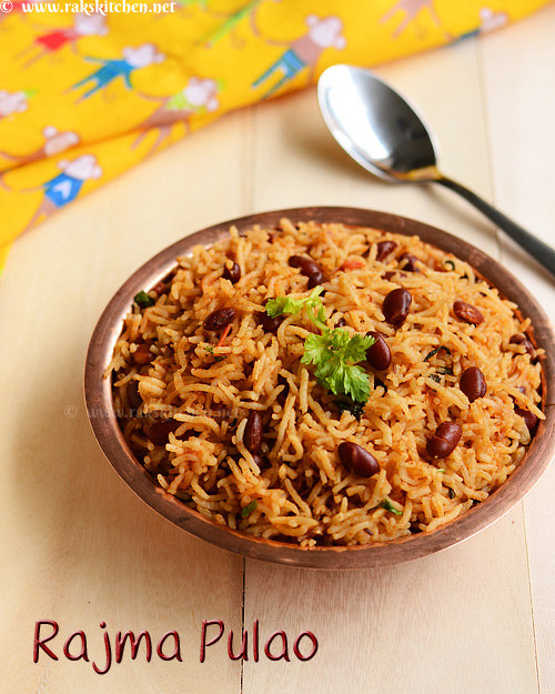 rajma-pulao-recipe