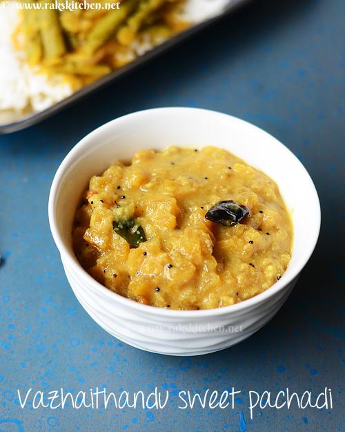 vazhaithandi-pachadi-recipe