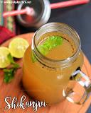 Shikanjvi recipe
