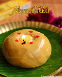 Maavilakku recipe