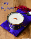 aval payasam with sugar