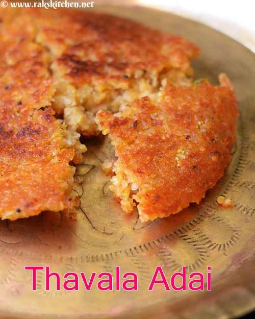 thavala-adai-inside