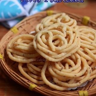 aval-murukku-recipe