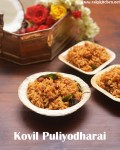 kovil-puliyodharai-recipe