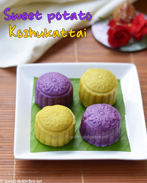 sweet-potato-modak