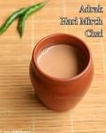 adrak-hari-mich-chai