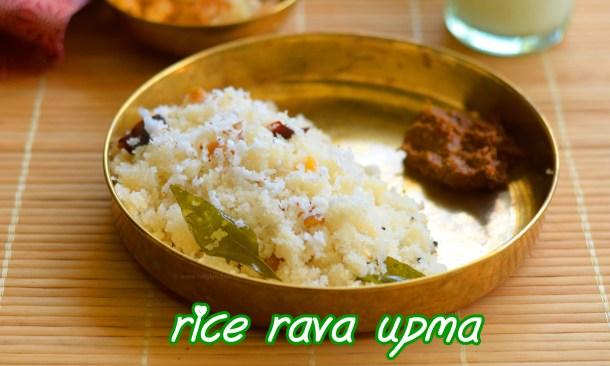 rice-rava-upma